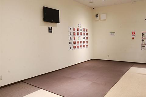 【別府山の手店】店内03