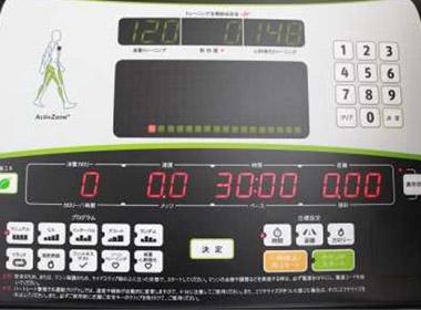 ランニングマシン10