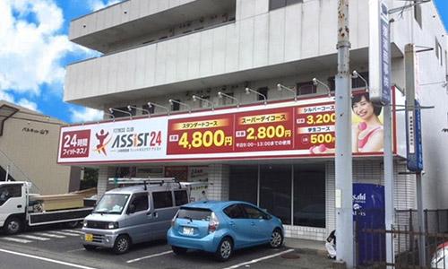福岡小郡店